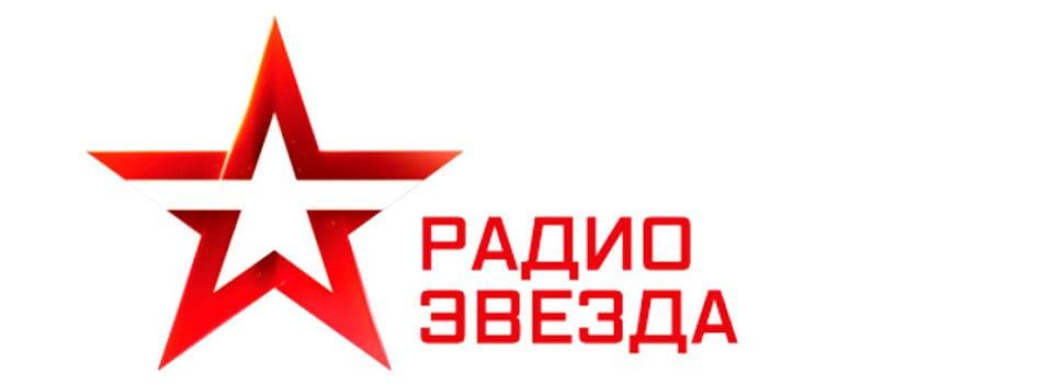 ЗВЕЗДА FM